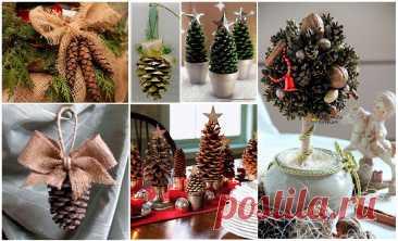 Чудесные новогодние украшения из шишек своими руками Самые нетерпеливые уже поставили елку, другие намечают день, когда начнется традиционное украшение... Читай дальше на сайте. Жми подробнее ➡