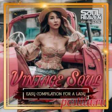 """Vintage Soul (2021) О самом прекрасном творении человечества, без которого не мыслима жизнь повествуют нам красивейшие композиции сборника """"Vintage Soul"""". Это, несомненно, язык, который объединяет и дает возможность понимать друг друга словами песен. В этой музыке можно услышать и боль и страдание, и радость"""