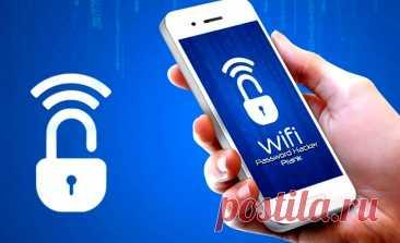 Как установить пароль на Wi-Fi роутер? На примере Tp-Link