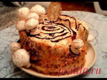 "Торт ""Трухлявый пень"", Cake ""rotten stump"""