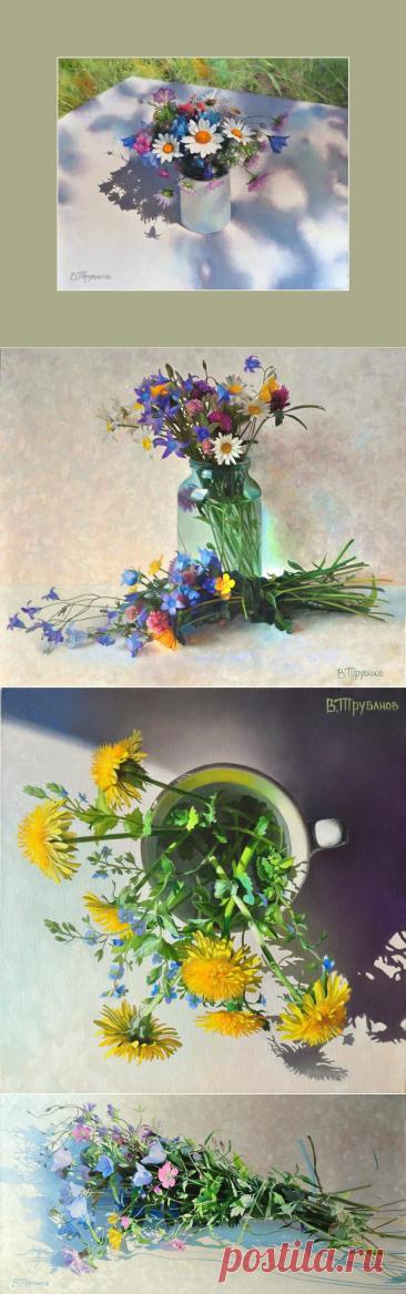 Полевые цветы, вы простые цветы Но прекрасны, как сельские люди,.....Художник Виталий Валерьевич Трубанов .