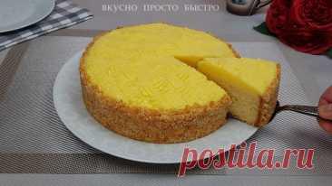 Очень вкусный и нежный пирог с заварным кремом. Готовится просто и легко   Вкусно Просто Быстро   Яндекс Дзен