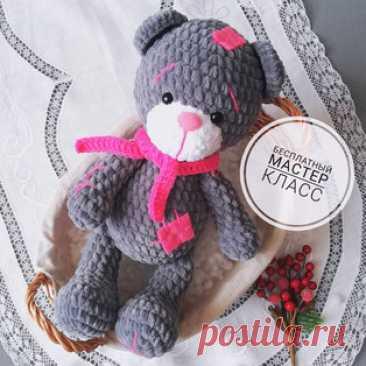 Серый мишка амигуруми. Схемы и описания для вязания игрушек крючком! Бесплатный мастер-класс от Ольги Лукьяновой по вязанию серого мишки крючком. Высота вязаного медвежонка примерно 29 см. Для изготовления плюшевой игру…