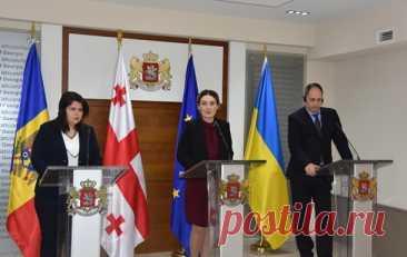 Грузия, Молдавия и Украина подписали меморандум о работе по интеграции в ЕС | VestiNewsRF.Ru