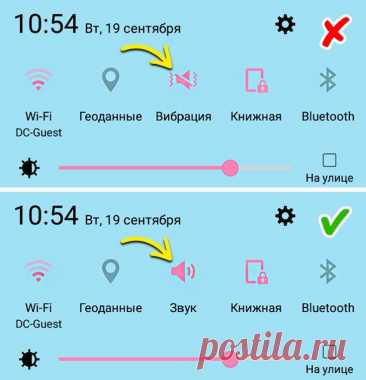 10 tricks which will allow you not to charge the smartphone till several days