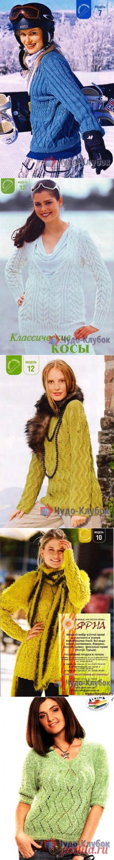 Женский пуловер спицами *❤️️ ЧУДО-КЛУБОК.рУ ➲ официальный сайт вязания ✶