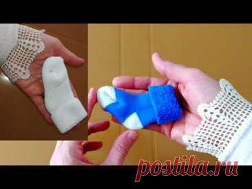 Удивительная переработка миниатюрных носков