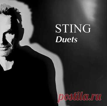 Sting - Duets (2020) Mp3 Запланированный ещё на 27 ноября прошлого года, альбом Стинга «Duets» из-за технических проблем связанных с пандемией увидел свет только 19 марта 2021 года.Melody Gardot, Eric Clapton, Mylene Farmer, Shaggy, Zucchero – вот далеко не полный список исполнителей, кого вы услышите на этом диске.Duets