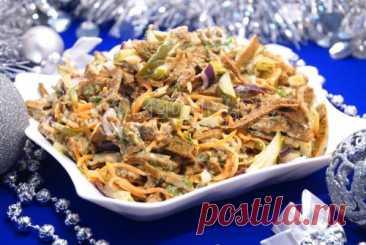 Салат «Зимушка» Новогодний салат «Зимушка», это идеальное сочетание вкуса при минимуме затрат. Любители куриной печени особенно оценят этот нежный и аппетитный салат.
