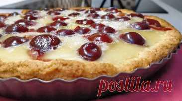Готовлю каждый сезон открытый пирог с нежной как крем заливкой. Начинки меняю и делаю из разных ягод (рецепт с черешней) Для этого красивого пирога подходят практически любые сезонные ягоды и фрукты. Можно менять их по вкусу и желанию. Этот рецепт с красной черешней. Тесто для пирога замешивается практически моментально и его даже не нужно раскатывать. Оно отлично формируется руками. И отдельного внимания заслуживает очень нежная и при этом совершенно простая кремовая зали...