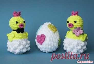 Пасхальные цыплята - игрушки амигуруми - Вязание - Страна Мам