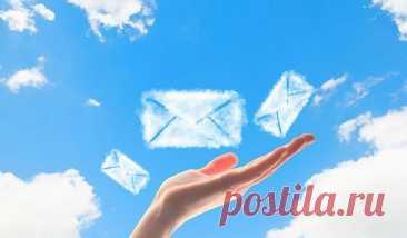 Письмо благодарности Вселенной