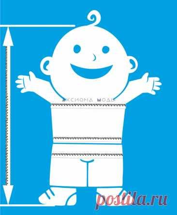 Справочник размеров детской одежды от 0 до 14 лет - Аксиома моды В мире существует порядка пятнадцати размерных линеек, однако наиболее распространённые из них европейские и американские. Как не ошибиться в выборе...