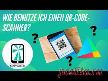 Wie benutze ich einen QR Code Scanner? - YouTube