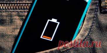 ¿Cómo en un segundo cargar teléfono con 0 % hasta 100 %? ¡Este layfhak le es útil obligatoriamente!
