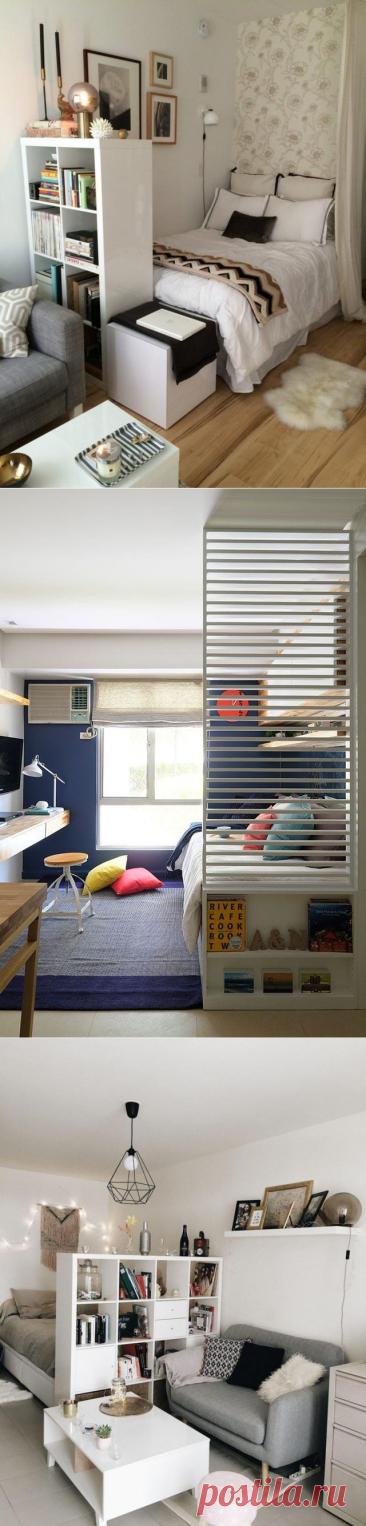 Идеи для бюджетного обустройства небольших квартир