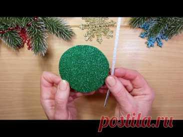 СУПЕР ЭКОНОМИЧНО, ПРОСТО и БЫСТРО, из ОДНОГО КРУГА новогодняя игрушка из фоамирана 🎄 DIY christmas