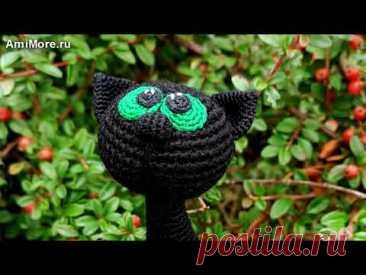 Чёрная кошка амигуруми. PDF схемы и описания для вязания игрушек крючком! Автор: Юлия Шотя