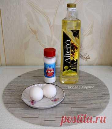 Яичница по-новому: рецепт, который удивляет   Рекомендательная система Пульс Mail.ru