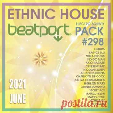 Beatport Ethnic House: Sound Pack #298 (2021) Довольно новый поджанр хаус-музыки. Отличительной особенностью которого является наличие в его музыкальном строе элементов этники и музыки народного творчества. Очень свежо и необычно!Категория: MixtapeИсполнитель: Varied PerformersНазвание: Beatport Ethnic House: Sound Pack #298Страна: UKЛейбл: