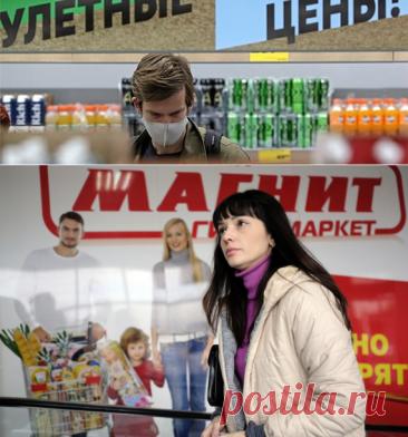 Эпоха обнищания: «Магнит» и «Пятерочка» лихорадочно запускают магазины для самых бедных