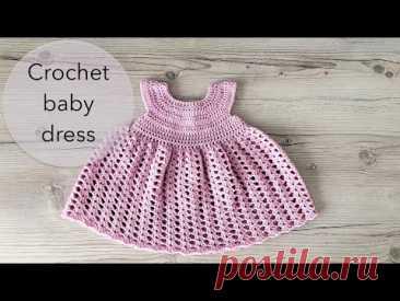Crochet baby dress Fiona (9 months - 1 year) - How to crochet