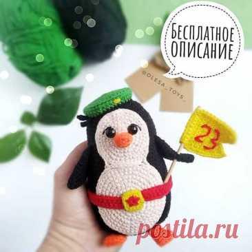 Пингвин крючком | Схемы вязания крючком амигуруми