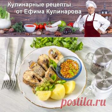 Щука в молоке | Вкусные кулинарные рецепты с фото и видео