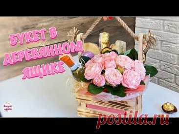 БУКЕТ В КОРЗИНЕ Своими Руками! Как собрать букет с цветами и бутылкой спиртного.