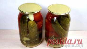 Ассорти с горчицей на зиму По этому рецепту помидоры и огурцы обладают особым вкусом.Ингредиенты:На 2 банки объемом 1 литрОгурцы - 0,5 кгПомидоры - 0,5 кгМаринад на 1 литр воды:Яблочный уксус 6% - 4 ст.л.Сахар - 4 ст.л.С...