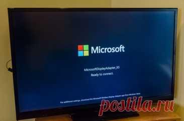 Подключить компьютер к ТВ без проводов   Блог cистемного администратора   Яндекс Дзен