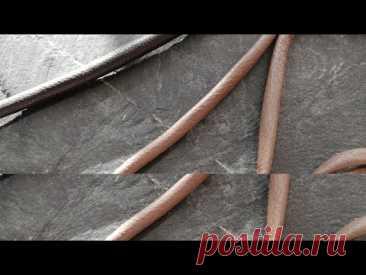 Круглый шнур из натуральной кожи и проволоки. Вопрос от зрителей.