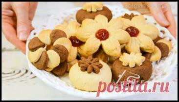 Обалденное Домашнее Печенье - вкусное и красивое + 3 простых способа Формировки