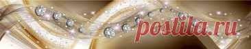 Скинали бриллианты и волны  изображения для кухонного фартука