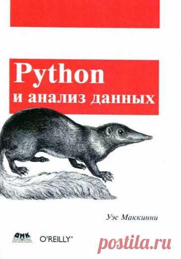 Учебники для программистов