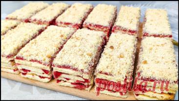 """Песочное пирожное """"Школьное"""" с джемом - эта вкуснота готовится просто и быстро!"""