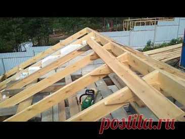 Стропильная система своими руками. Обзор крыши.