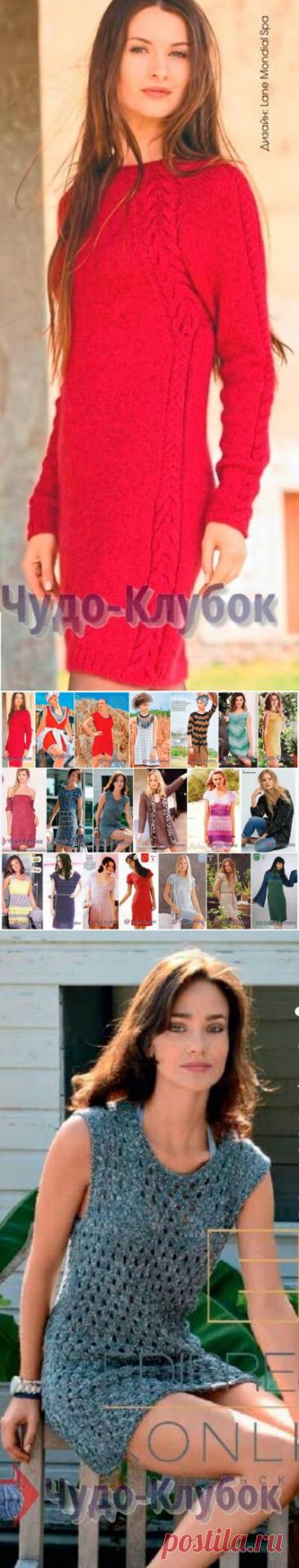 Платье вязаное спицами *❤️️ ЧУДО-КЛУБОК.рУ ➲ официальный сайт вязания ✶