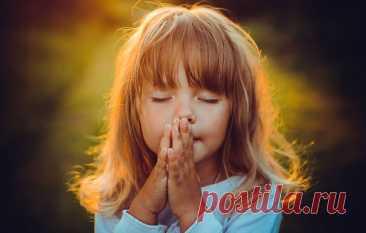 ОБЩАЯ МОЛИТВА ОБЕРЕГ, ПОМОЖЕТ ВАМ В ТРУДНУЮ МИНУТУ.  Общая молитва-оберег поможет вам в трудную минуту. Напишите ее на листке бумаги, сложите в три сгиба и носите всегда при себе.  «Ангел мой хранитель, спаситель мой, избавитель, спаси меня, укрой плащаницей своей от врагов моих девяти девятижды, от взгляда Ирода и дел Иуды, от хулы, всякой напраслины, от острия в темноте, от яда в сосуде, от грома и молнии, от гнева и наказания, от звериного истязания, от льда и огня, от ...