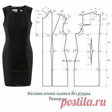 Выкройка-основа платья без рукава. 50 размер