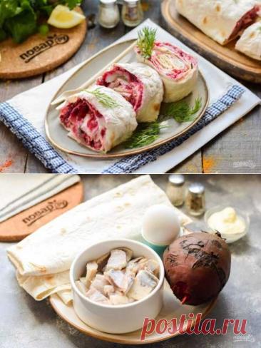 Рулет из лаваша со свеклой и селедкой | Вкусные кулинарные рецепты