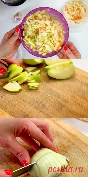 Салат с квашеной капустой | Вкусные кулинарные рецепты