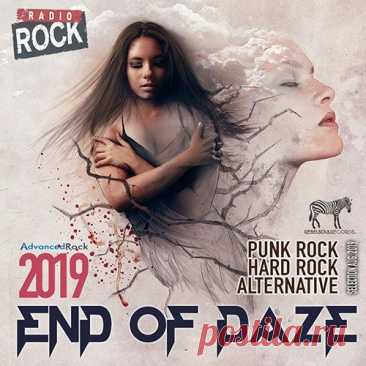 """End Of Daze (2019) Mp3 Добро пожаловать на сеанс настоящей рок музыки! Представляем Вам разно стилевой рок сборник под названием """"End Of Daze"""". Исполнители в музыке сочетают откровенную агрессию с довольно яркой мелодикой!Исполнитель: Various MusiciansНазвание: End Of DazeСтрана: WorldЛейбл: Rebell Rec.Жанр"""