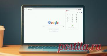 Расширение для Chrome, новый коллтрекинг и другие важные новости