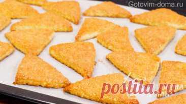 Обалденное простое печенье за 10 минут. Готовим дома   Готовим дома   Яндекс Дзен