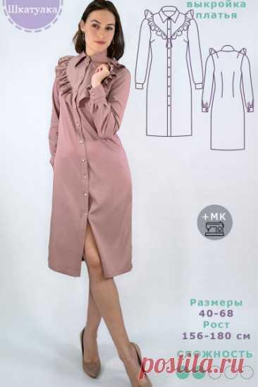 Выкройка платья WD151021