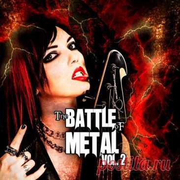 The Battle of Metal Vol.2 (2019) Mp3 Название: The Battle of Metal Vol.2Год выхода: 2019Жанр: Metal, Hard RockКоличество треков: 100Качество: mp3 | 320 kbpsВремя звучания: 07:00:28Размер: 961 MBTrackList:01. Rammstein - DEUTSCHLAND02. Linkin Park - Numb03. Static-X - The Only04. Rammstein - HALLOMANN05. Sabaton - The Attack of the