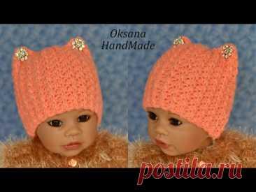 Детская шапка с ушками. Мастер класс. Children's hat crochet / Women's Crochet Hat