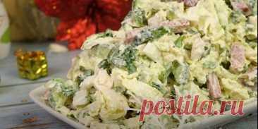Салат Пятиминутка на Праздничный Стол Рецепт за 5 Минут Рецепт салат пятиминутка из простых, доступных продуктов. Салатик получается хрустящим, нежным, легким и очень вкусным.