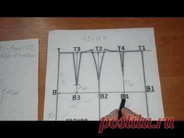 La construcción del dibujo de la falda recta. La lección №6.
